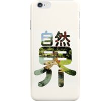 Sound II: The Natural World iPhone Case/Skin