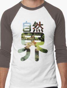 Sound II: The Natural World Men's Baseball ¾ T-Shirt