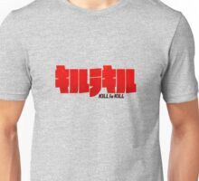 KLK (Emblem) Unisex T-Shirt