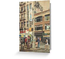 CANAL vs. BROADWAY Greeting Card