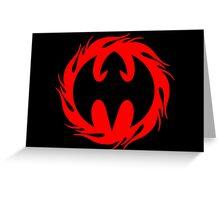 Fire Dragon Design, DRAGAN GRAFIX Logo Design Greeting Card