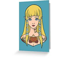 Zelda - Skyward Sword (SG Style) Greeting Card