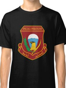 Iraqi Special Operations Forces (ISOF) - قوات العمليات الخاصة العراقية Classic T-Shirt