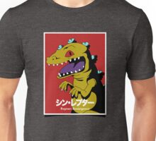 Reptar Resurgence Unisex T-Shirt