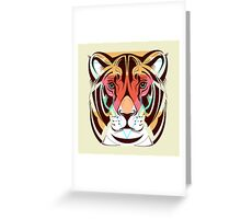 Lioness Fashion illustration Animals Gift Greeting Card