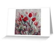 Spring gift Greeting Card