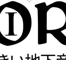 Japanese Zork Sticker