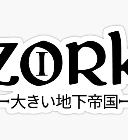 Japanese Zork Sticker