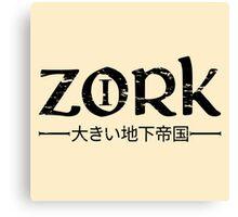Japanese Zork Canvas Print