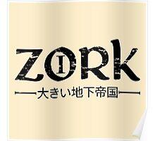 Japanese Zork Poster