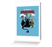The Mother of Dragons Greeting Card