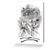 Karate kyokushinkai whit dragon poster Greeting Card