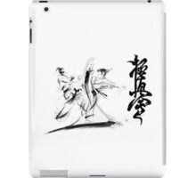Karate Kyokushinkai Warriors Large Painting iPad Case/Skin