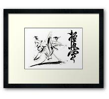 Karate Kyokushinkai Warriors Large Painting Framed Print