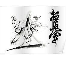 Karate Kyokushinkai Warriors Large Painting Poster