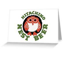 Hitachino Nest Beer Japanese Greeting Card