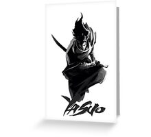 Yasuo Greeting Card