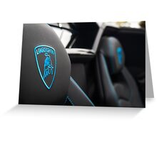 Color Matched Stitching in this Blu Cepheus Aventador Greeting Card