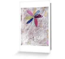 Dreams II Greeting Card