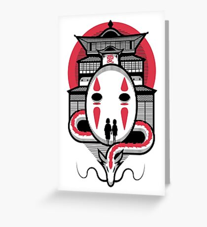 Spirited Haku and Chihiro Greeting Card