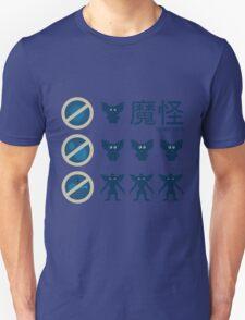 Gizmo Rules Unisex T-Shirt