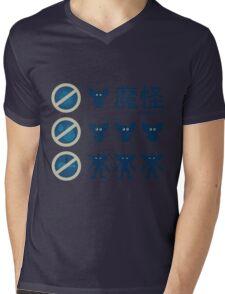 Gizmo Rules Mens V-Neck T-Shirt