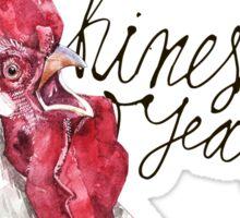 Cock - Symbol of New Year 2017 Sticker