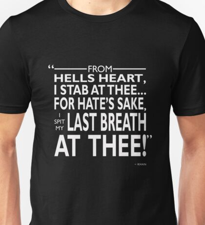 I Spit My Last Breath At Thee Unisex T-Shirt