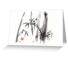 'after the rain' Original ink wash painting Greeting Card