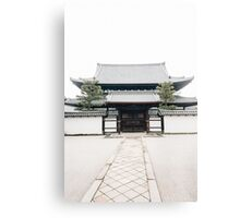 Old Japanese Temple in Kyoto Japan Canvas Print