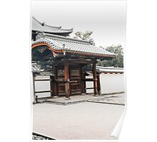 Japanese Temple Architecture Poster