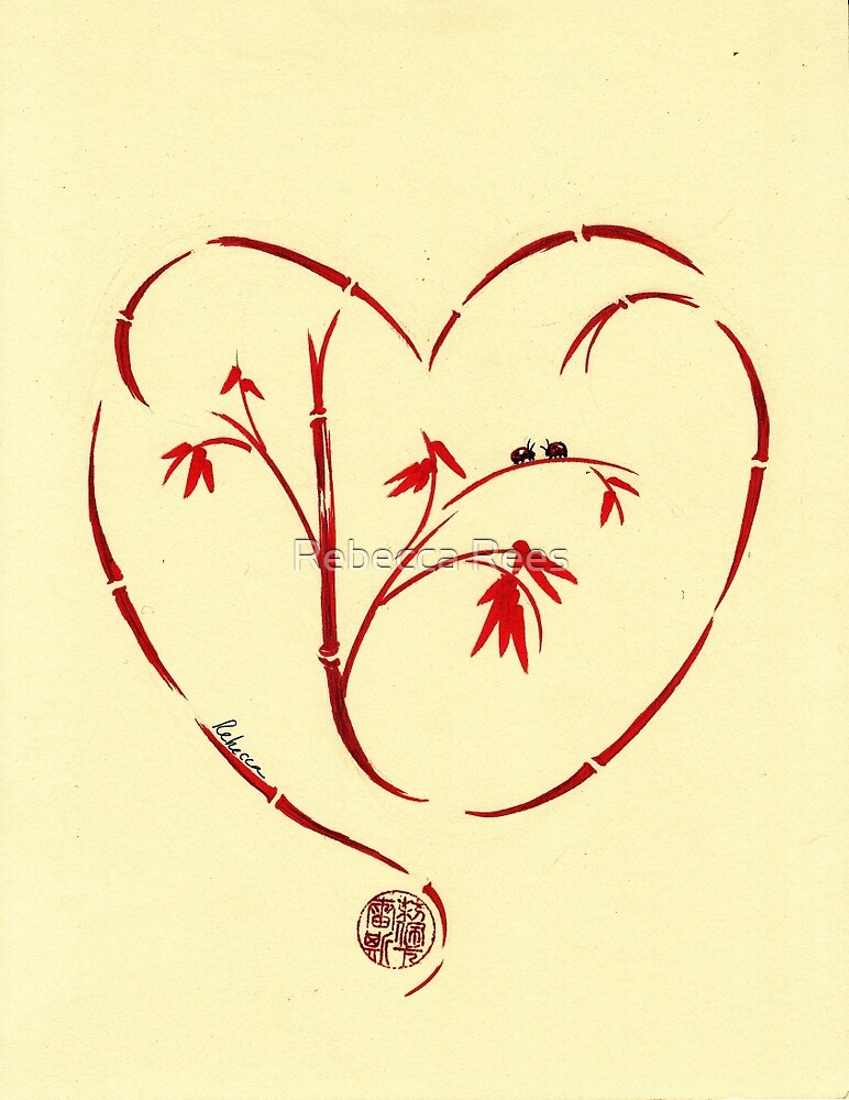I Love You Too - Bamboo Heart & Ladybug Love Painting by Rebecca Rees