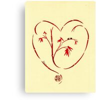 I Love You Too - Bamboo Heart & Ladybug Love Painting Canvas Print