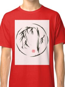VISIONARY Original sumi-e enso ink brush wash painting Classic T-Shirt