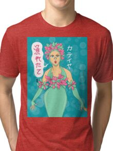 Fish of the Day Tri-blend T-Shirt