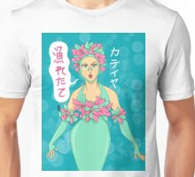 Fish of the Day Unisex T-Shirt