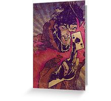 Gambit Greeting Card