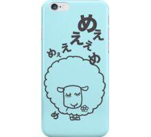 Sheep!! iPhone Case/Skin