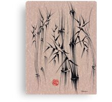 Forest of Dreams - Sumie ink brush bamboo forest painting Canvas Print