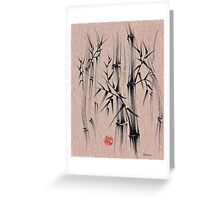 Forest of Dreams - Sumie ink brush bamboo forest painting Greeting Card