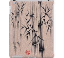 Forest of Dreams - Sumie ink brush bamboo forest painting iPad Case/Skin