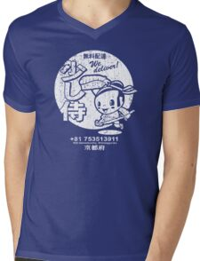 Little Samurai Sushi (vintage look) Mens V-Neck T-Shirt