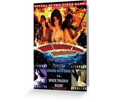 'Vixen Highway 2006: It Came from Uranus! (2010)'. - Movie Poster Greeting Card