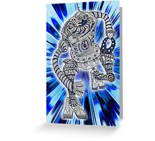 Running Robot Greeting Card