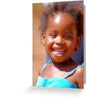 #SERIES# CHILDREN OF AFRICA, THE YOUNG AND THE OLD Greeting Card