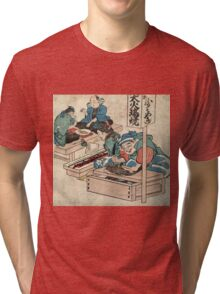 Ebisu and catfish - Anon - 1855 Tri-blend T-Shirt