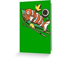 Sushikarp Greeting Card