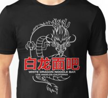 California White Dragon Noodle Bar Runner Unisex T-Shirt