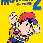 Mother 2 (SMB 3 Look-alike) by Studio Momo╰༼ ಠ益ಠ ༽