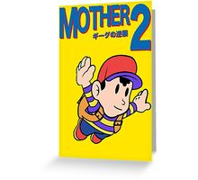 Mother 2 (SMB 3 Look-alike) Greeting Card